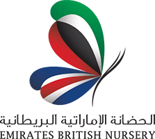 Emirates British Nursery
