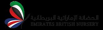 Emirates British Nursery